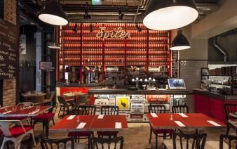 spiler-bar-decor