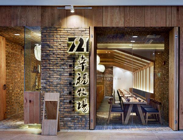 Modern With A Rustic Restaurant Decor InteriorZine