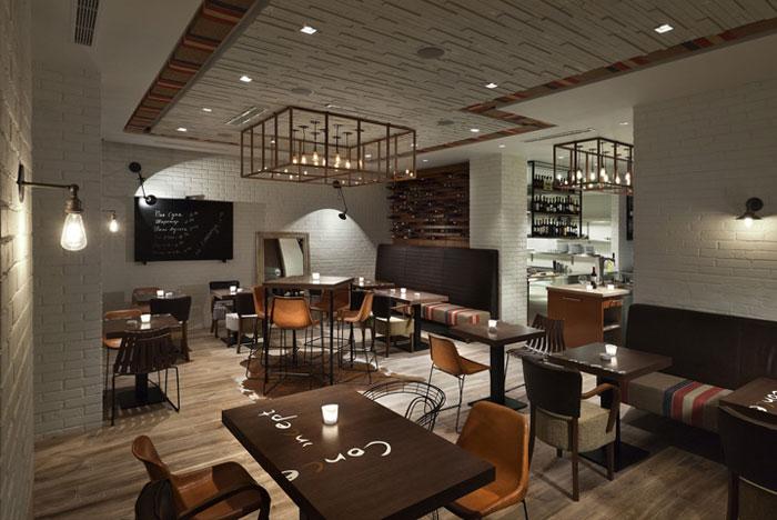 """Elegant """"concept restaurant decor interiorzine"""