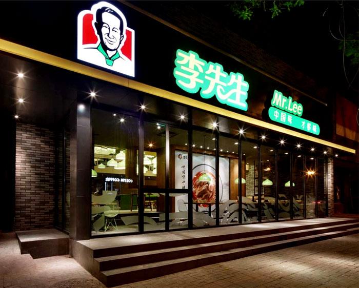 asian-restaurant