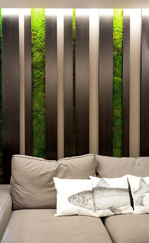 Plant Divider Wall