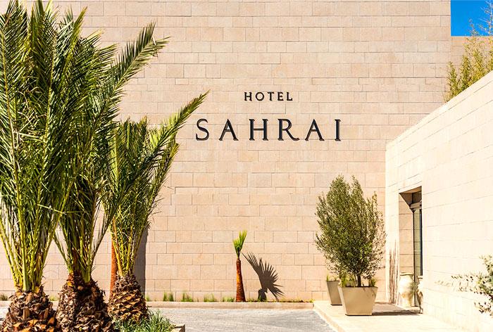 plant-covered-atrium-sophisticated-luxury-sahrai-hotel