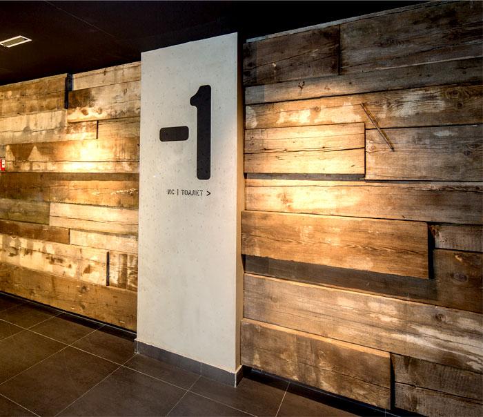 warm-wood-wall