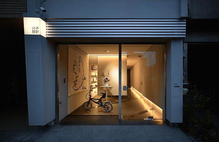 office-interior-mole-design