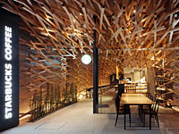Cave-like Space for Starbucks