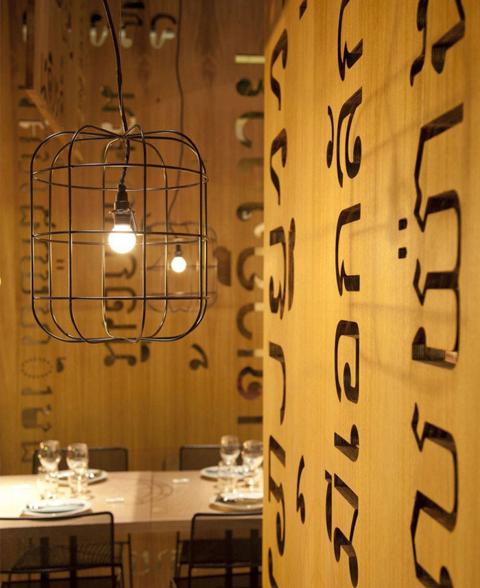 colorful decorated restaurant lighting