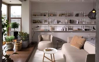elegant beige gray–white living room decor 338x212