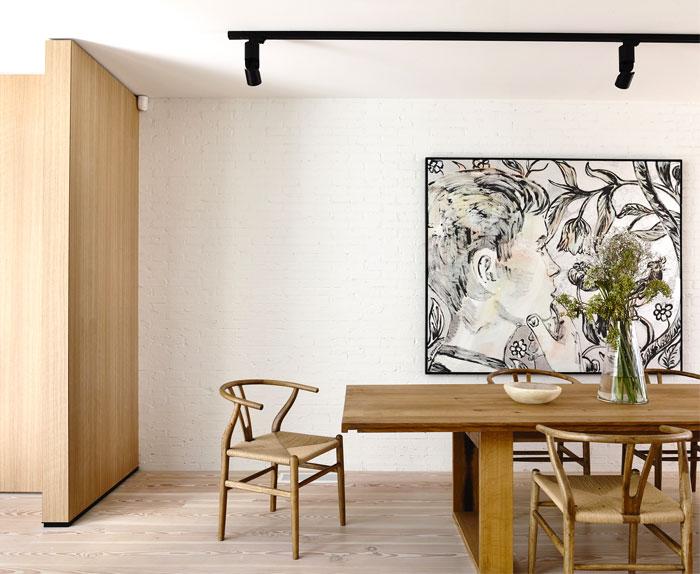 minimal furnishing dining area