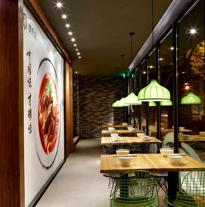 minimalistic asian restaurant