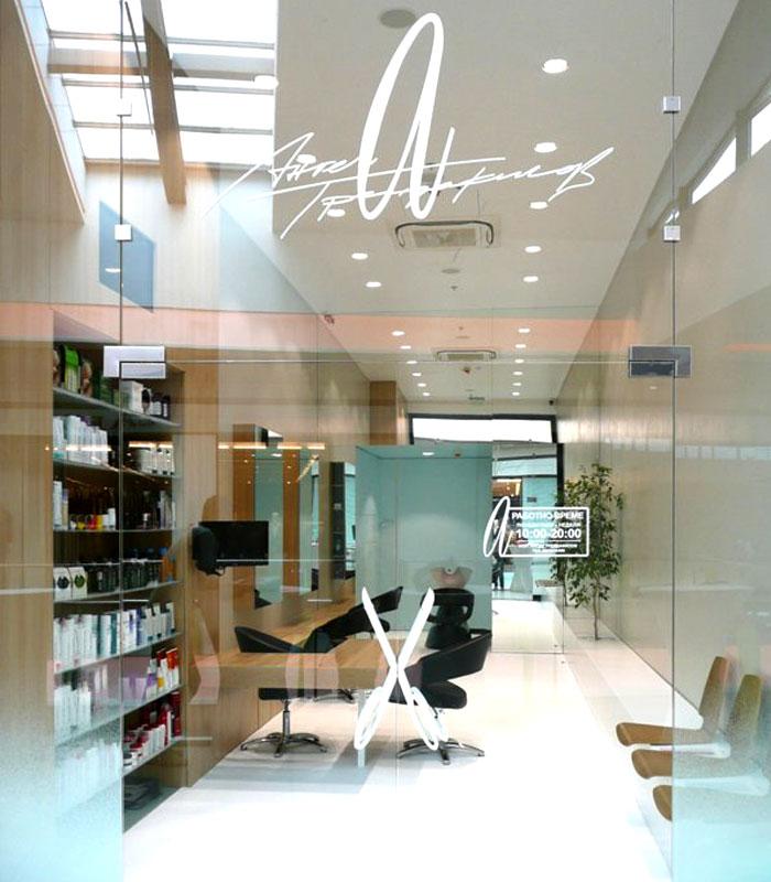 studio a hairdressing salon think forward 13