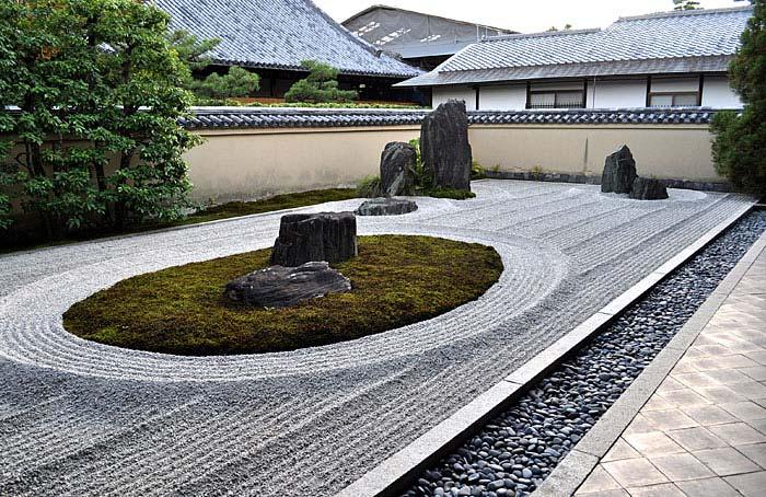 ryogen in smallest japanese rock garden