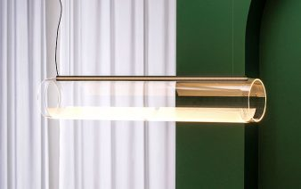 guise led lamp 338x212