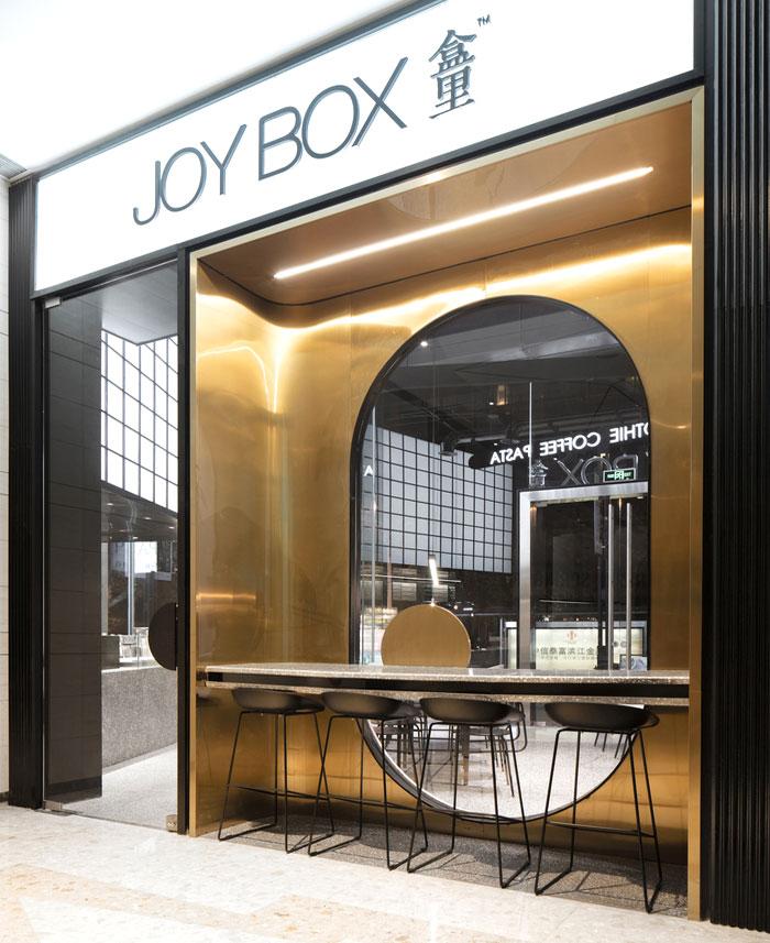 joy box restaurant 1