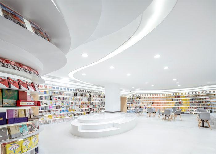 bookstore wutopia lab 16