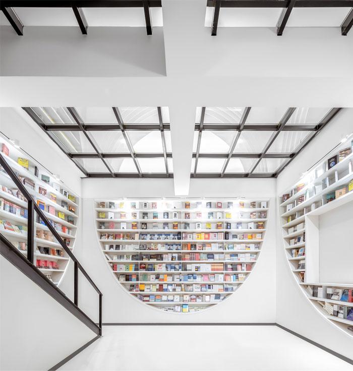 bookstore wutopia lab 20