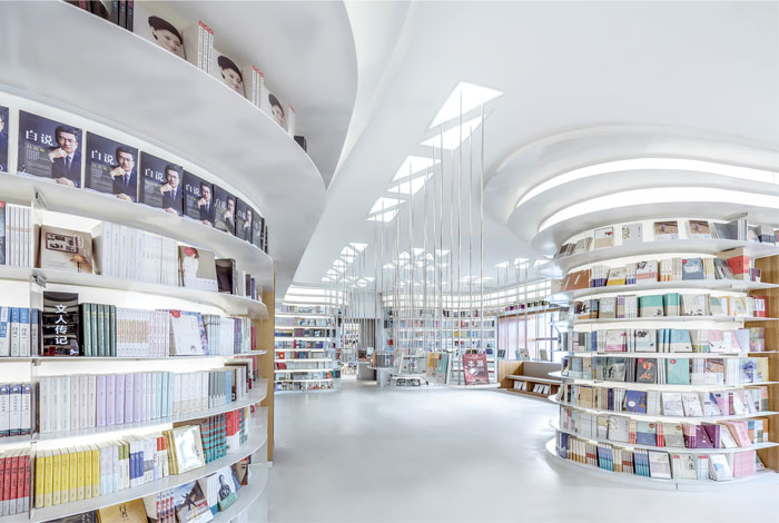 bookstore wutopia lab 3