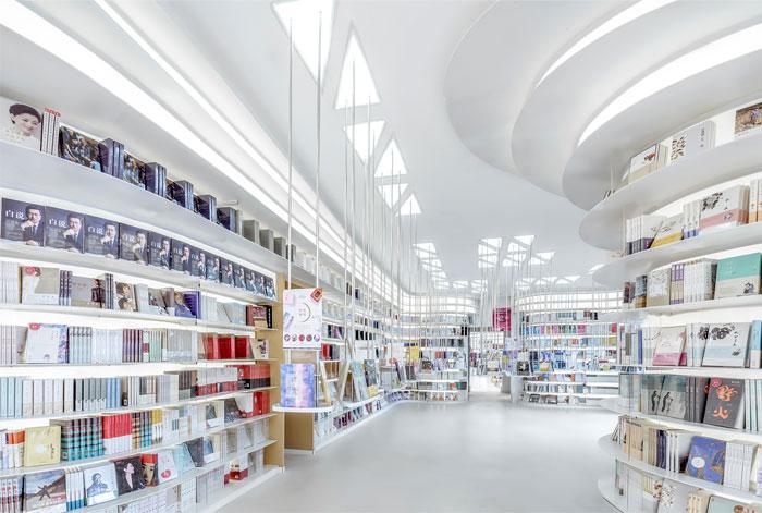 bookstore wutopia lab 4