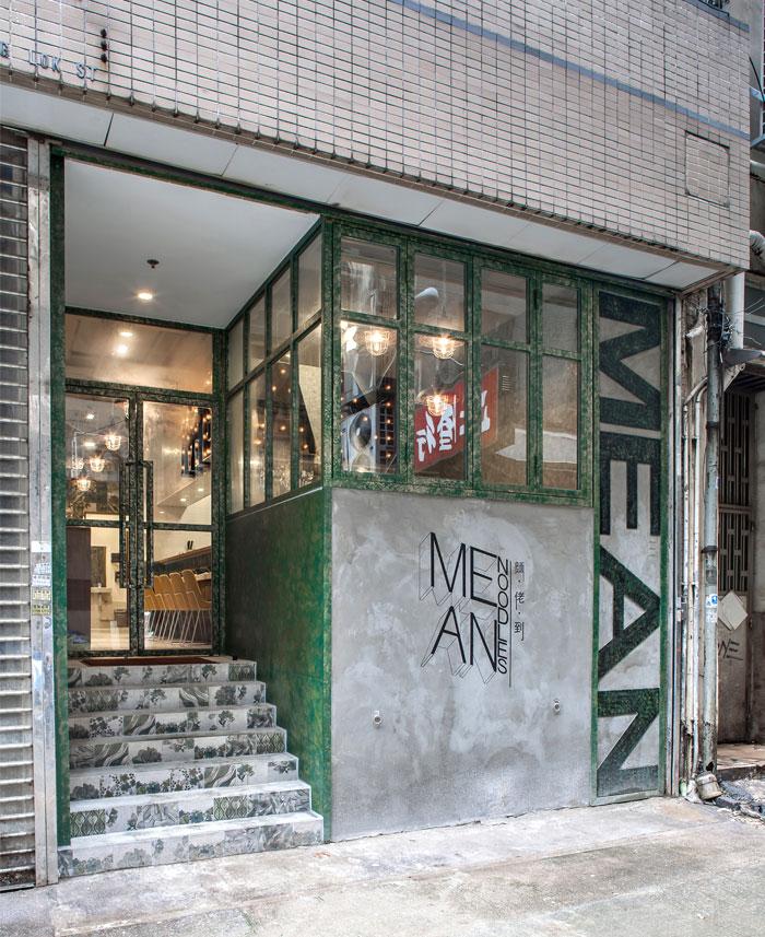 mean noodles openuu design studio 8