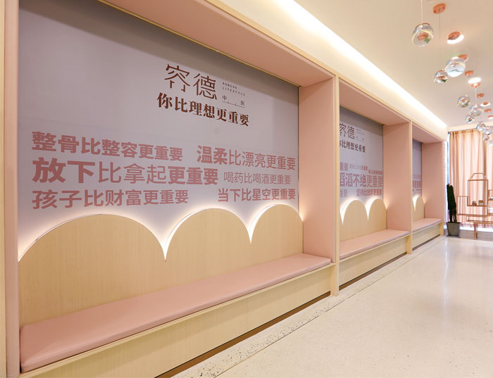 project traditional chinese medicine clinic 7
