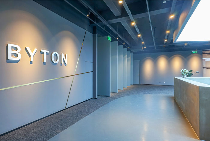 byton nanjing office inDeco 17