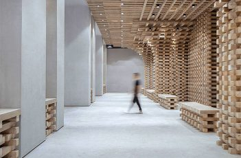 GreenMonster Lab by BANDe Architects