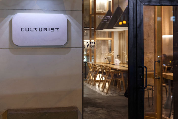 culturist coffee house svoya studio 12